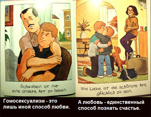 russkie-seks-ekaterinburg