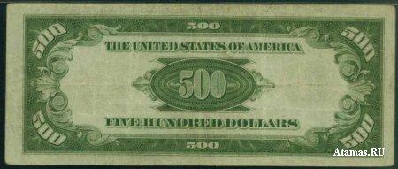 История доллара и как менялся курс доллара в России